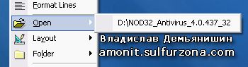 Windows XP, а комфорт Vista. ATnotes