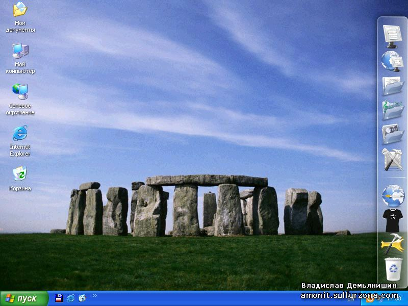 Windows XP, а комфорт Vista. RocketDock