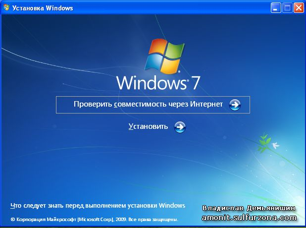 Multiboot: Windows XP и Windows 7 на одном ПК