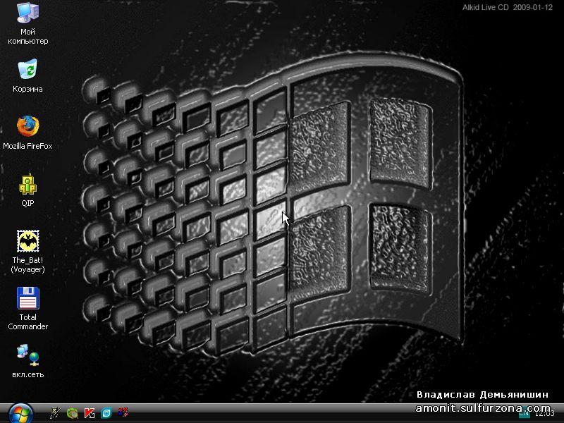 Windows 7 реаниматор скачать торрент.