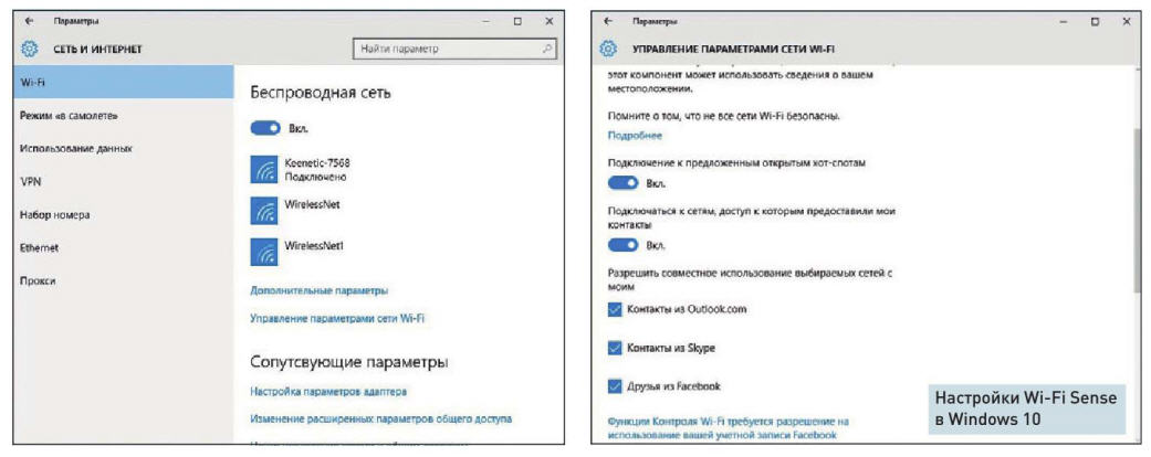 Windows 7, Windows 8, Windows 10: Решаем проблемы. Часть 1