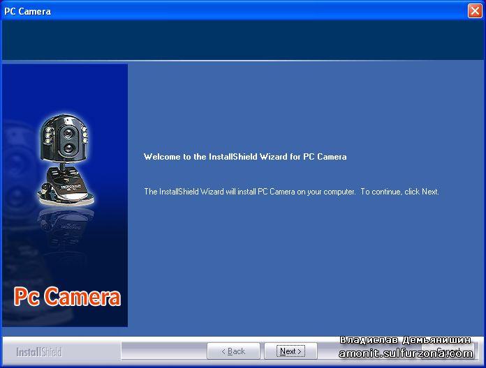 Установить программу scanner and camera