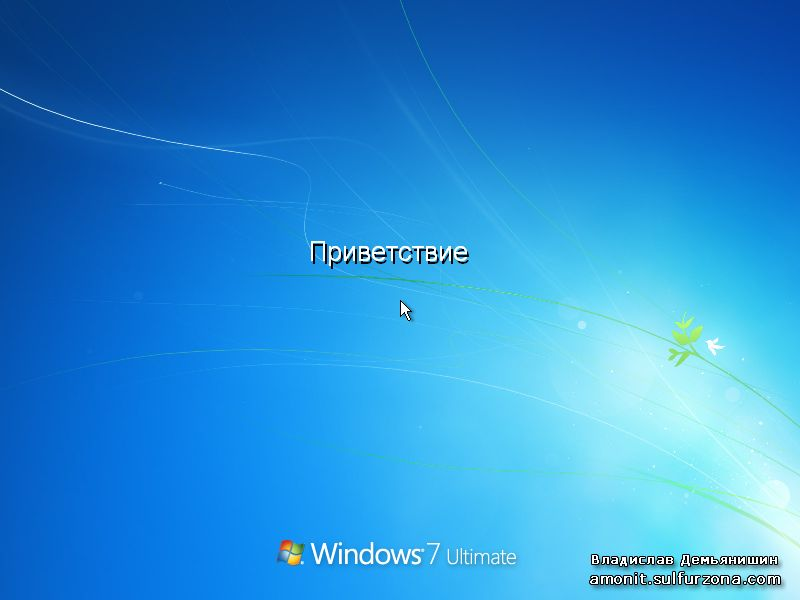 Xp для кнопок стиль windows окон и